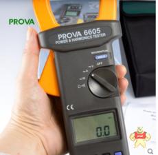 PROVA6605