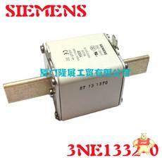 3NE1332-0