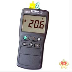 TES-1319A/-50~800