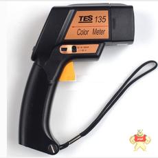 TES135