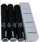 厂家直销10KV冷缩三芯中间接头JLS-10/3.4电缆附件 电缆接头