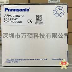 AFPX-C38AT-F