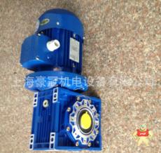 NMRW090-40-BMD90L-4-B14