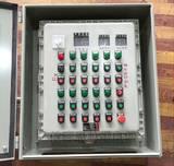 BXK防爆控制箱定做防爆电控箱
