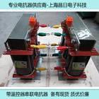 低压电容串联电抗器CKSG-0.6/0.45-6