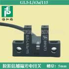供应原装正品P+F倍加福GL5-L/43a/115槽形光电开关传感器