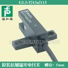 供应原装正品P+F倍加福槽形光电开关GL5-T/43a/115传感器