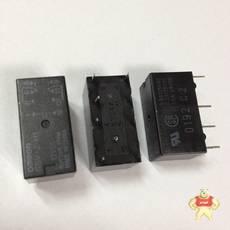 G5V-2-3VDC