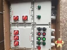 BXMD56-T