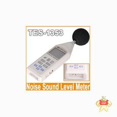 TES-1353TES-1353