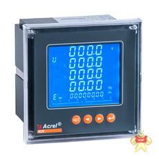 ACR220E