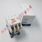 正品韩国LS产电GMC50交流接触器MEC品牌电磁继电器厂家低价批发
