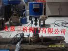ZZWPE-16电动温度调节阀