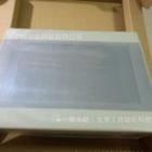 【代理经销】威纶通IE系列触摸屏MT8102IE 10寸带网口带串口