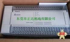 DVP64EH00T3