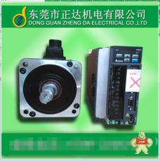 ASD-A2-0121-L