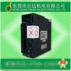 ASD-A2-5523-L