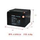 复华蓄电池6-GFM-26复华电池12V26AH  铅酸蓄电池免维护 包邮