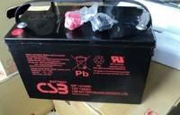 台湾 CSB 蓄电池 GP121000 12V100AH 电池 促销 包邮