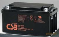 CSB铅酸免维护蓄电池GP12650 12v65ah UPS电源 直流屏专用蓄电瓶