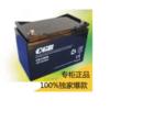 CGB蓄电池12V90AH/长光蓄电池CB1290/全国包邮/长光蓄电池12V90AH