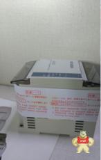 FX1S-30MR-D