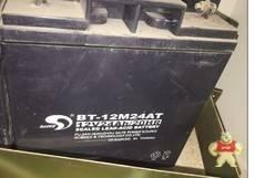 BT-12M24AT