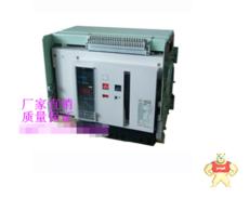 DW45-2000/3P-630A