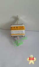 RS4Z-355A/660V