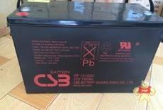 CSB12V100AH