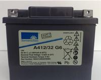 德国阳光蓄电池A412/32 G6 免维护胶体蓄电池12V32AH 灰黑两款