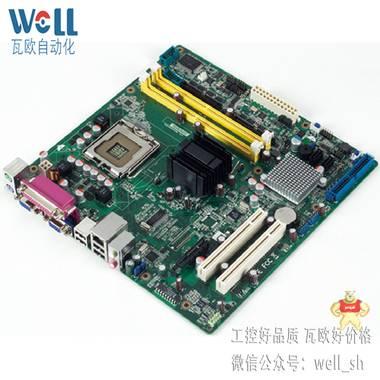 IPC-610H/562L/E5300/2G/500G/DVD/KM