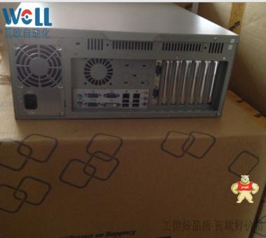研华原装工控机IPC-610L/701G2/I3-2120/4G/1T/含17%增票厂家授权特价促销江浙沪包邮