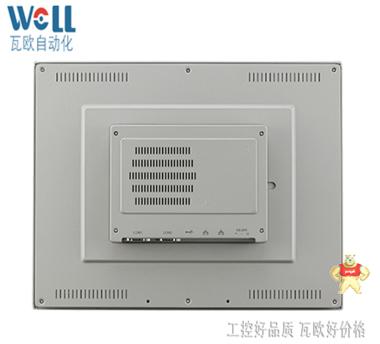 研华TPC-1551H/15寸宽温平板电脑/含17%增票/厂家授权/特价抢购/江浙沪包邮