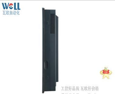 PPC-3150/E3845/4G/500G