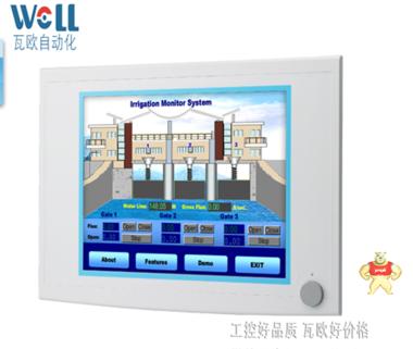 研华FPM-5151G/15寸触摸/工业显示器/含17%增票厂家授权特价抢购江浙沪包邮