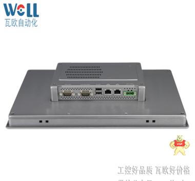 研华TPC-1251H/12.1寸宽温触摸电脑/含17%增票厂家授权特价抢购江浙沪包邮