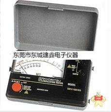 3166-1000V/2000M
