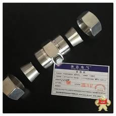 NG-A-BTLY-1X25