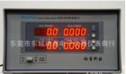 批发纳普PM9810谐波小电流电参数测试仪功率300V.2A
