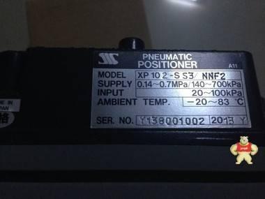 XE100-SB7
