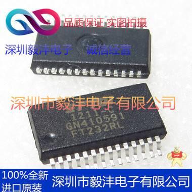 全新进口原装 FT232RL 芯片桥接器IC芯片 品牌:FTDI 封装:SSOP-28