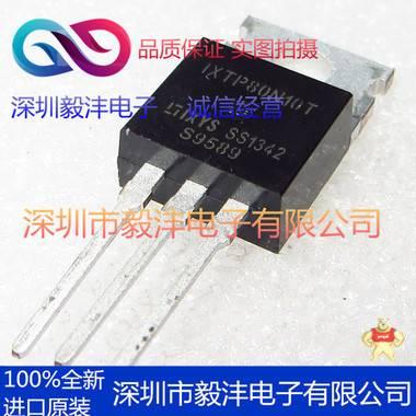 全新进口原装  IXTP80N10T MOS场效应管  品牌:IXYS  封装:TO-220