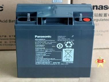 厂家直销-松下蓄电池LC-PD1217ST-松下铅酸免维护蓄电池,质量保证/全网价低