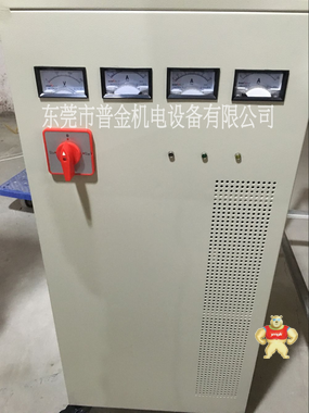 全自动交流稳压器-全自动补偿式稳压器-安装方便-运行可靠
