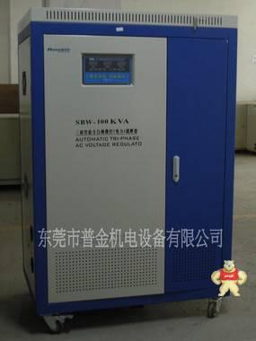 SBW-100KVA大功率稳压器-补偿式稳压器-负载性能好