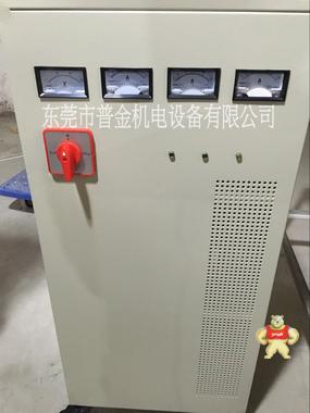 三相全自动交流稳压器-动补偿式稳压器-效率高-噪音小