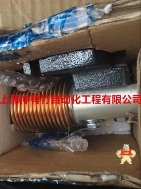大和波纹管称重传感器UB2-500KG