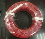 供应广东电缆厂AAA牌铜芯聚氯乙烯绝缘软电线BV(B)2.5平方