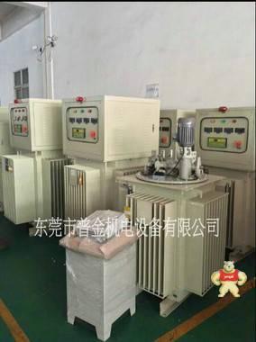 稳压器-稳压器价格-东莞稳压器-东莞稳压器厂家-使用寿命长